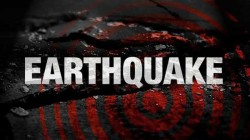 Earthquake Hit With 5 Magnitude In Chamba Jammu Kashmir And Himachal