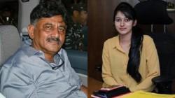 How Much Property Owns Dk Shivakumar Daughter Aishwarya