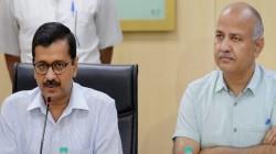 Ewisr India Top Govt School Rajkiya Vidhyalya Dwarka Lajpat Nagar Delhi