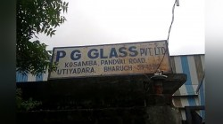 In Gujarat Pg Glass Company Was Attacked By A Mob Of 40 People 2 Guards Killed