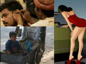 ગંદા પર ધંધા હૈ: ભારતની 20 એવી ગંદી વાતો જે છે કમાણીનું માધ્યમ
