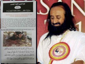 ISISએ આપી શ્રીશ્રી રવિશંકરને જાનથી મારવાની ધમકી