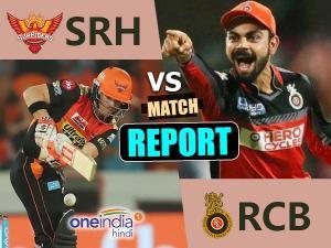 SRH vsRCB : ભારે વરસાદના કારણે મેચ થઇ રદ!