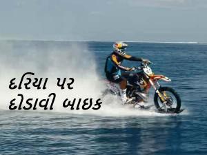 Bike Riding On Water Robbie Maddison Daredevil Stunt In Sea 028193 Pg1.html