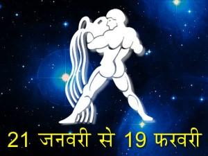 Monthly Horoscope Aquarius