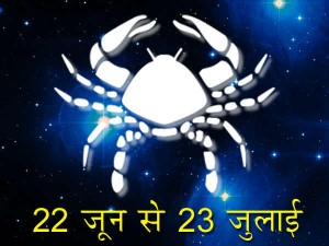 Monthly Horoscope Of Cancer