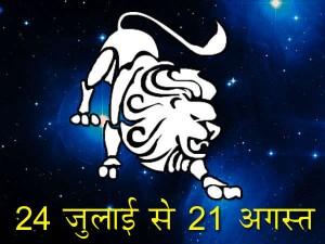 Monthly Horoscope Of Leo
