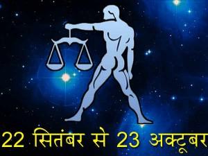 Monthly Horoscope Libra