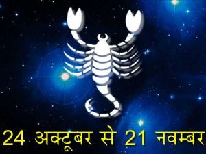 Monthly Horoscope Scorpio