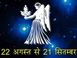 Monthly Horoscope Virgo