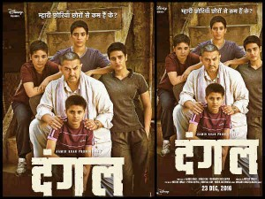 Dangal Movie Review Story Plot And Rating