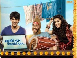 Running Shaadi Movie Review Story Plot Rating