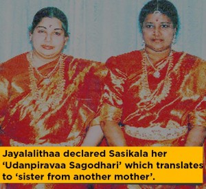 Read Here Who Is Sasikala Also See Her Rare Photos