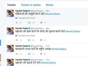 Hardik Patel Reaction On Amit Shah Entry Gujarat