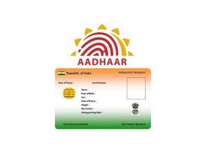 How Update Aadhar Card