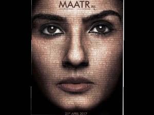 Maatr Movie Review Plot Rating