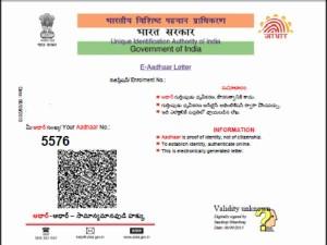 How Link Your Pan Card With Aadhaar Card Gujarati