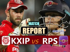 Ipl Match Live Rising Pune Supergiant Vs Kings Xi Punjab