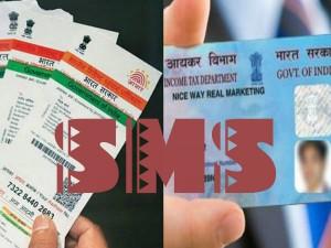 How Learn Your Aadhar Card Pan Card Through Sms Gujarati