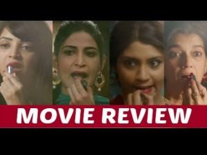 Lipstick Under My Burkha Movie Review Gujarati