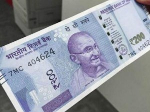 200 Rupees Note Interesting Things About The Upcoming Note Gujarati