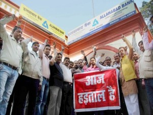 Strike Banks On 22 August Top Things Know