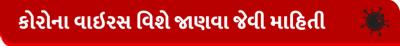 ડોનાલ્ડ ટ્રમ્પ કે જો બાઇડન પાસે ભારતની શું અપેક્ષાઓ?